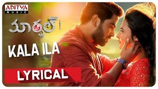 Kala Ila Lyrical  || Marshal Songs || Srikanth, Adaka Abhay, Megha Choudary - ADITYAMUSIC