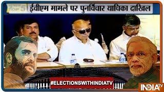 Lok sabha Elections 2019: PM Modi Begins His 2-Day Varanasi Visit From Today - INDIATV