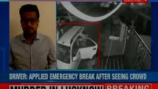 Amritsar Train Accident: Political blame continues over the Amritsar Hadsa - NEWSXLIVE