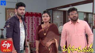 Manasu Mamata Serial Promo - 15th January 2020 - Manasu Mamata Telugu Serial - MALLEMALATV