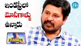 There Are Many Cunning People In Telugu Film Industry - N Shankar || Talking Movies With iDream - IDREAMMOVIES
