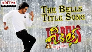The Bells Title Song II The Bells Movie II Rahul, Neha Deshpande - ADITYAMUSIC