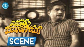 Evaru Monagadu Movie Scenes - Kantha Rao Escapes From Police || Kantha Rao - IDREAMMOVIES