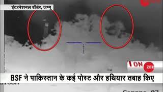 BSF retaliates to Pakistan's firing at Jammu international border - ZEENEWS
