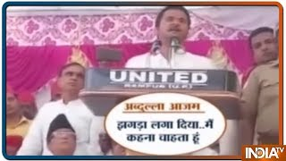 Azam Khan's Son Calls Jaya Prada 'Anarkali', While Addressing A Rally In Rampur - INDIATV