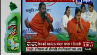 अंतरराष्ट्रीय योग दिवस से पहले इंडिया न्यूज़ पर बाबा रामदेव LIVE - ITVNEWSINDIA