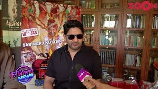 Fraud Saiyaan star Arshad Warsi talks about his upcoming projects | Exclusive Interview - ZOOMDEKHO