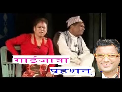 Gaijatra Operation Theater  Jire Khursani Meri Bassai Tito Satya Comedy Video