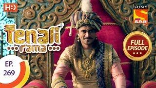 Tenali Rama - Ep 269 - Full Episode - 18th July, 2018 - SABTV