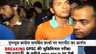 Morning Breaking: Jadavpur university VC injured in students scuffle - ZEENEWS