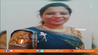 Husband Slayed Wife For LIC Money at Karkhana, Secunderabad | INews - INEWS