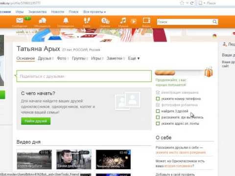 Как создать новую страницу в интернете - Stocktalk.Ru