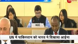 Morning Breaking: UN declared terrorists roam freely in Pakistan, says India - ZEENEWS