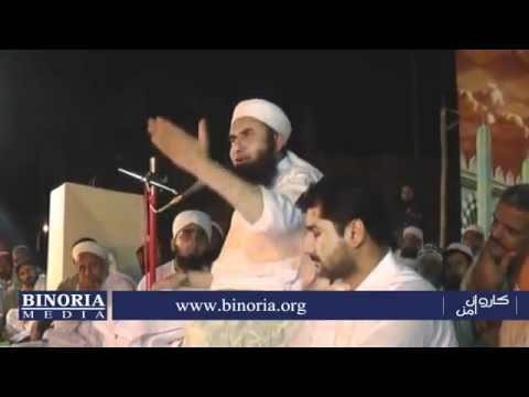 Islamic Waves com  Hazrat Maulana Tariq Jameel   Bayan At Lyari Banaras As Part Of Karwan e Aman 30 Jul 20112