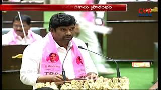 Balka Suman Takes Oath as MLA | Telangana MLAs Swearing in Ceremony | CVR News - CVRNEWSOFFICIAL