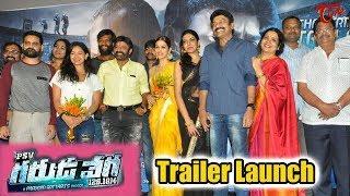 PSV Garuda Vega Movie Trailer Launch | Rajasekhar | Pooja Kumar | Shraddha Das - TELUGUONE