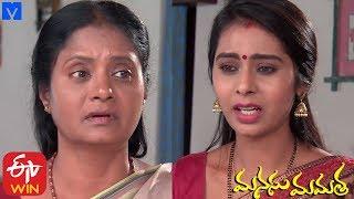 Manasu Mamata Serial Promo - 9th January 2020 - Manasu Mamata Telugu Serial - MALLEMALATV