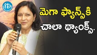 Padmavathi Ghattamaneni Speech @ Galla Jayadev's Son Ashok Galla Debut Movie Launch | iDream Movies - IDREAMMOVIES
