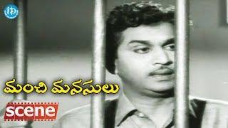 #Mahanati Savitri Manchi Manasulu Scenes - Police Arrests ANR    ANR, Savitri, Sowcar Janaki - IDREAMMOVIES