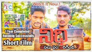 నిధి Telugu Short Film | Telugu latest Short Film 2019 | KFC Channel - YOUTUBE