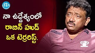 Robin Hood Is A First Terrorist - RGV | RGV About Terrorism | Ramuism 2nd Dose | iDream Movies - IDREAMMOVIES