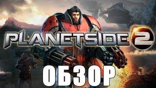 Обзор PlanetSide 2. via MMORPG.su