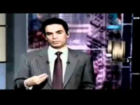 فيديو المسلمانى: ثروة مبارك 3.5 تريليون بوثائق رسمية