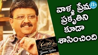 S P Balasubrahmanyam About His Fans Affection Towards Him || Koffee With Yamuna Kishore - IDREAMMOVIES