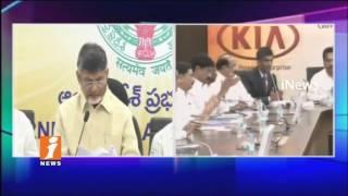 CM Chandrababu Naidu Speaks To Media After Sign MoU With KIA Motors | Vijayawada | iNews - INEWS