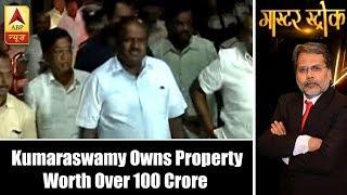 Master Stroke Full (21.05.18): Kumaraswamy owns property worth over 100 Crore - ABPNEWSTV