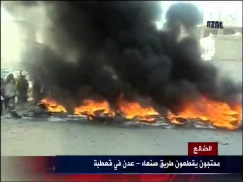 محتجون يقطعون طريق صنعاء عدن - الضالع 31-08-2014