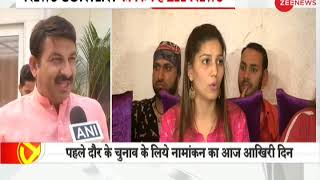 Breaking News: Sapna Chaudhary to campaign for BJP ? - ZEENEWS