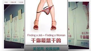 Chinese Tech Companies' Dirty Secret | NYT - Opinion - THENEWYORKTIMES