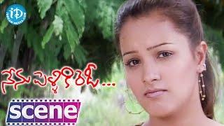 Nenu Pelliki Ready Movie Scenes | Srikanth Tries To Impress Laya, Anitha,Vidya | Venky, Chakri - IDREAMMOVIES
