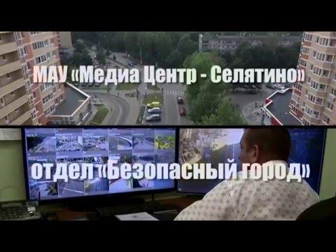 Программа: «Безопасный город сообщает» выпуск № 6