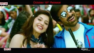 Allabe Allabe Song Promo | Raja The Great Songs | RaviTeja, Mehreen, Anil Ravipudi - ADITYAMUSIC