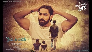 Premalo Padithe || Telugu Short Film  by Surya Routh || WOW ONE TV - YOUTUBE