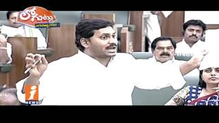 Why YS Jagan Silents On  Party Office Shifting to Amaravati ? | Loguttu | iNews - INEWS