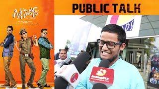 Silly Fellows Public Talk    Allari Naresh    Sunil    Bhimaneni Srinivasa Rao    Indiaglitz Telugu - IGTELUGU