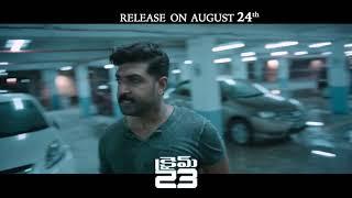 Crime 23 Movie Trailer | idlebrain.com - IDLEBRAINLIVE