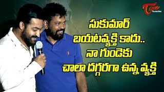 Jr NTR Rejects Their Thanks - TELUGUONE