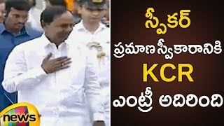 KCR Grand Entry At Mumtaz Ahmed Khan Oath Taking Ceremony | Telangana Latest News | Mango News - MANGONEWS