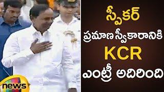 KCR Grand Entry At Mumtaz Ahmed Khan Oath Taking Ceremony | Telangana Latest News | Mango News - MANGONEWS