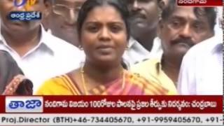 TDP Wins Nandigama Assembly Seat in Andhrapradesh By About 75,000 Votes - ETV2INDIA