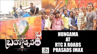 Brahmotsavam Hungama at RTC X Roads & Prasads IMAX - idlebrain.com - IDLEBRAINLIVE