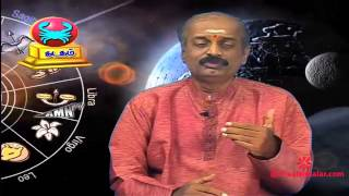 Astrology for 18-09-2014 by maalai malar