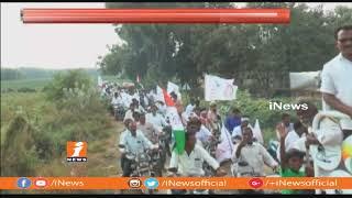 Independent Candidate Ramulu Nayak Road Show in Wyra | Khammam | iNews - INEWS