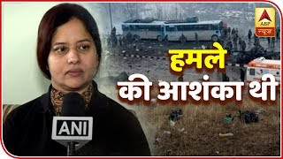 We Had Intel Over Such Terror Attack, Says Defence Expert | ABP News - ABPNEWSTV