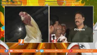 Gokaraju Ganga Raju and Gadde Ram Mohan Participated in Bhogi Celebrations | Vijayawada | iNews - INEWS