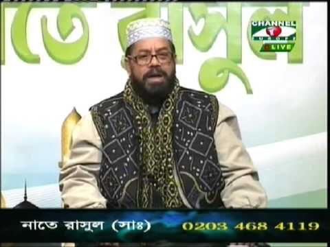 Watch bangla nat a rasul (sw) by: G Ambia & Sala uddin, part 1